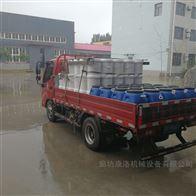 KL-11防火硅质板硅质聚苯板改性剂生产过程