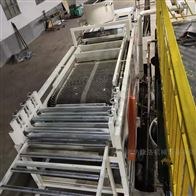 KL-58eps保温硅质板设备产品硅质建筑板生产产品