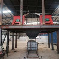 全自动无机水泥颗粒板设备不燃保温匀质板生产线
