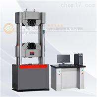 試驗機30T微機控制伺服萬能實驗機生產廠家