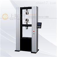 檢測機電子萬能拉力檢測機30T價格