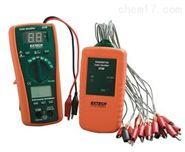 16线电缆识别仪套装带万用表