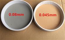 孔径0.08mm 0.045mm水泥负压标准筛 试验筛  粉煤灰筛