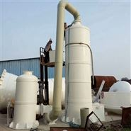 加工定制PP塑料喷淋塔各种型号