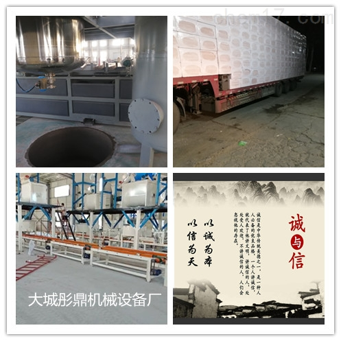 模压水泥基匀质板生产线