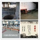 硅质板设备 渗透板生产线 水泥基匀质切割锯