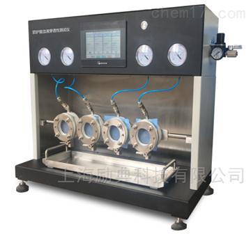 LD-YF2003防护服血液穿透性测试仪