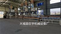 免拆膜板设备结构保温一体化生产线
