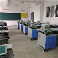 物理实验室实验台专业生产厂家