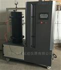 DLY-1粗粒土垂直滲透變形儀