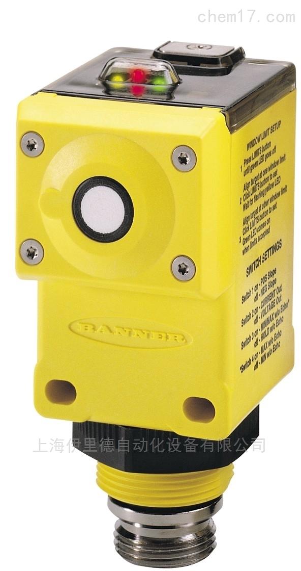 美国邦纳BANNER多功能超声波传感器