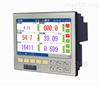 昌辰CHR50C高精度无纸记录仪