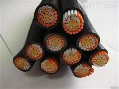 低烟无卤控制电缆WDZ-KYJV-3*2.5