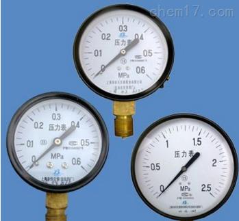 Y-103ZQ普通压力表