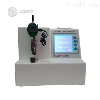 YYT1554RR-A医用导丝头端柔软性测试仪供应厂家