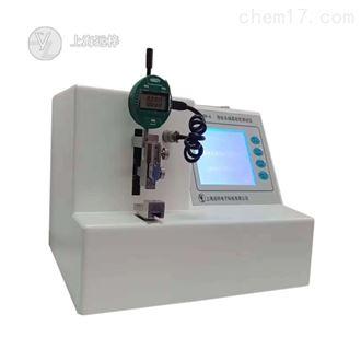 YYT1554RR-A医用导丝柔软性测试仪生产厂家