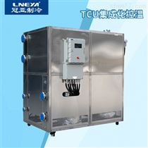 ZLF-35N高溫循環裝置-TCU-油浴加熱器