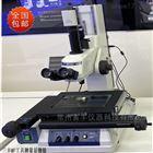 供應日本mitutoyo三豐測量顯微鏡MF-A1010D