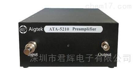 前置放大器ATA-5210
