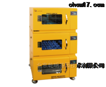 上海知楚大容量全温振荡培养箱ZQZY-98CV