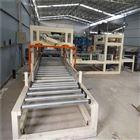 匀质保温板切割机 切割锯实力生产厂家