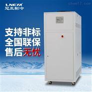 实验室精密冷水机-气相沉积镀膜冷冻机