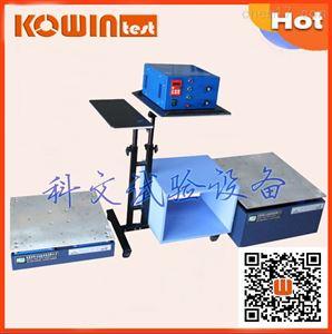 KW-LD-XTP75垂直水平一體機振動臺