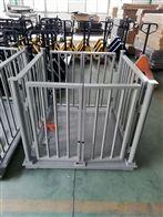 2吨称猪猪笼秤 1.5x2米畜牧电子秤