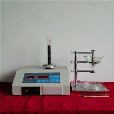 颗粒剂休止角样品检测