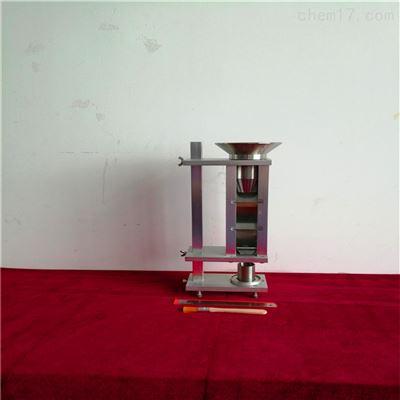 化学品松装密度仪操作方法
