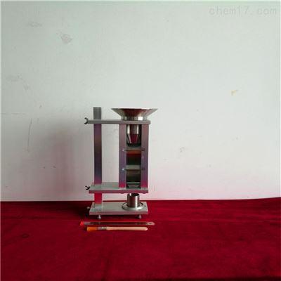 斯柯特容量计松装密度测试仪技术参数
