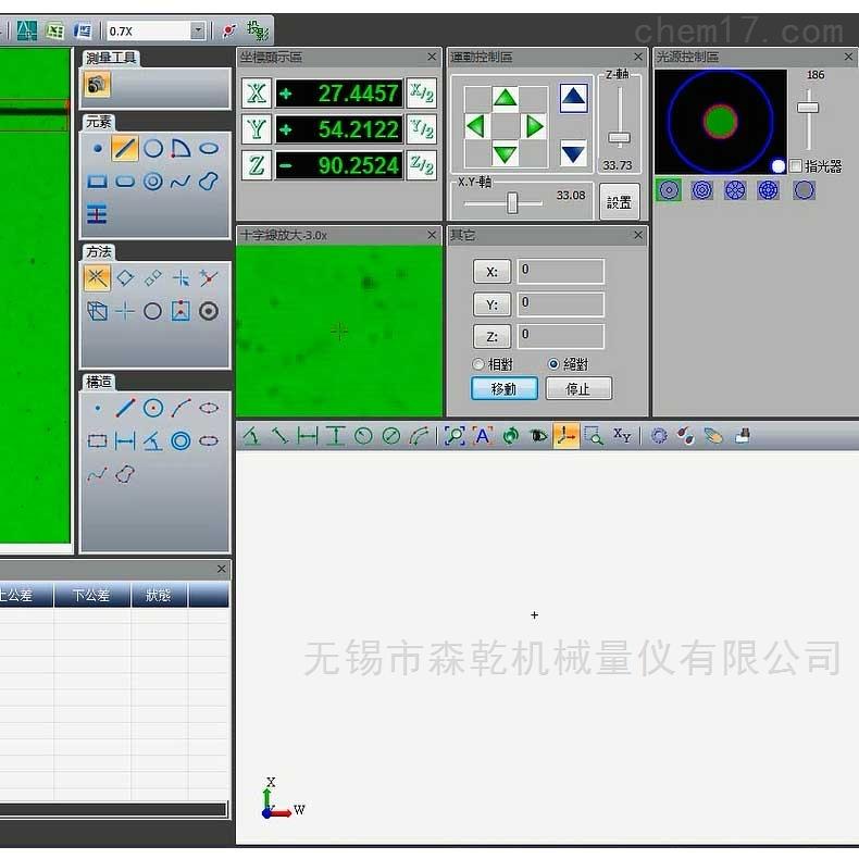 万濠影像仪手动测量软件