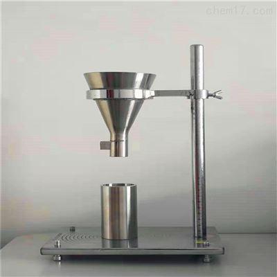 氧化铝松装密度测定仪的技术指标