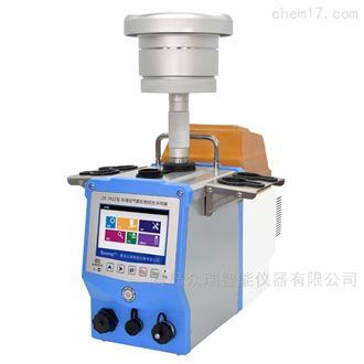 太阳成_ZR-3922型(A,B)环境空气颗粒物综合采样器(恒温;加热)
