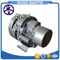 工業制藥設備高壓風機