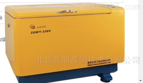 知楚卧式超大容量全温振荡培养箱ZQWY-220V