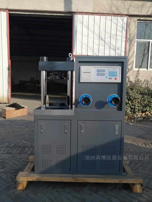 厂家直销30吨数显混凝土压力试验机