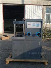 DYE-300-2厂家直销30吨数显混凝土压力试验机