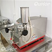 上海供应德国APV实验室高压均质机
