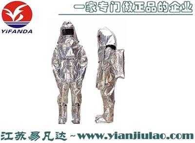 DFXF-93-A消防隔热服 / 船用探火防护服