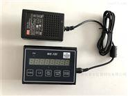 万濠光栅尺单轴数显表WE-100,磁尺传感器