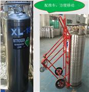 低压液氮罐XL-180