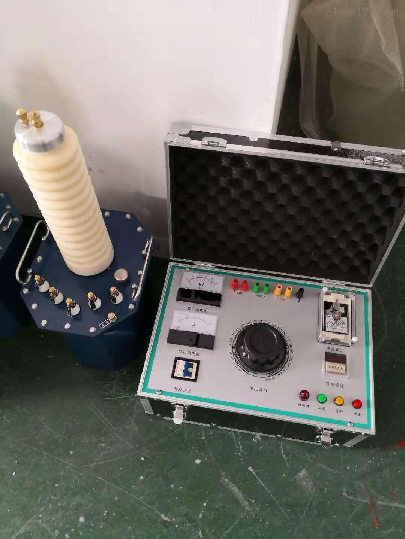 发电机工频交流耐压试验成套装置报价