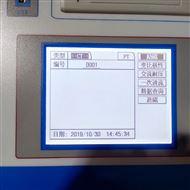 全自动互感器综合测试仪(单机)