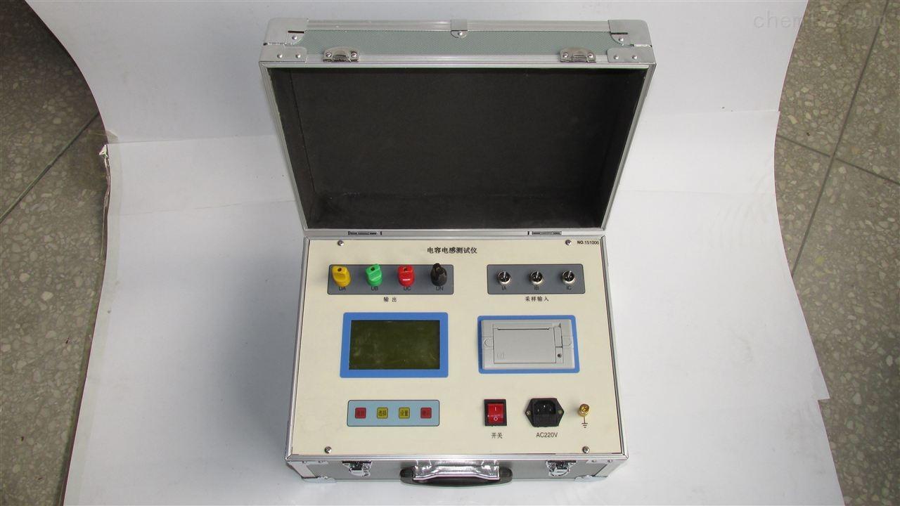 三相全自动电容电感测试仪厂家
