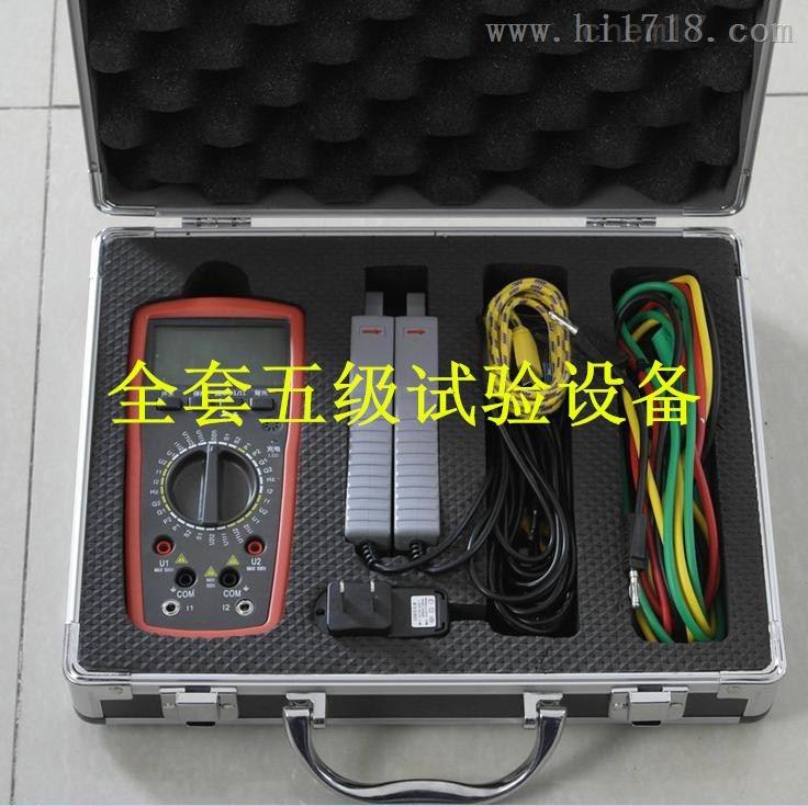 扬州双钳相位伏安表低压检测表