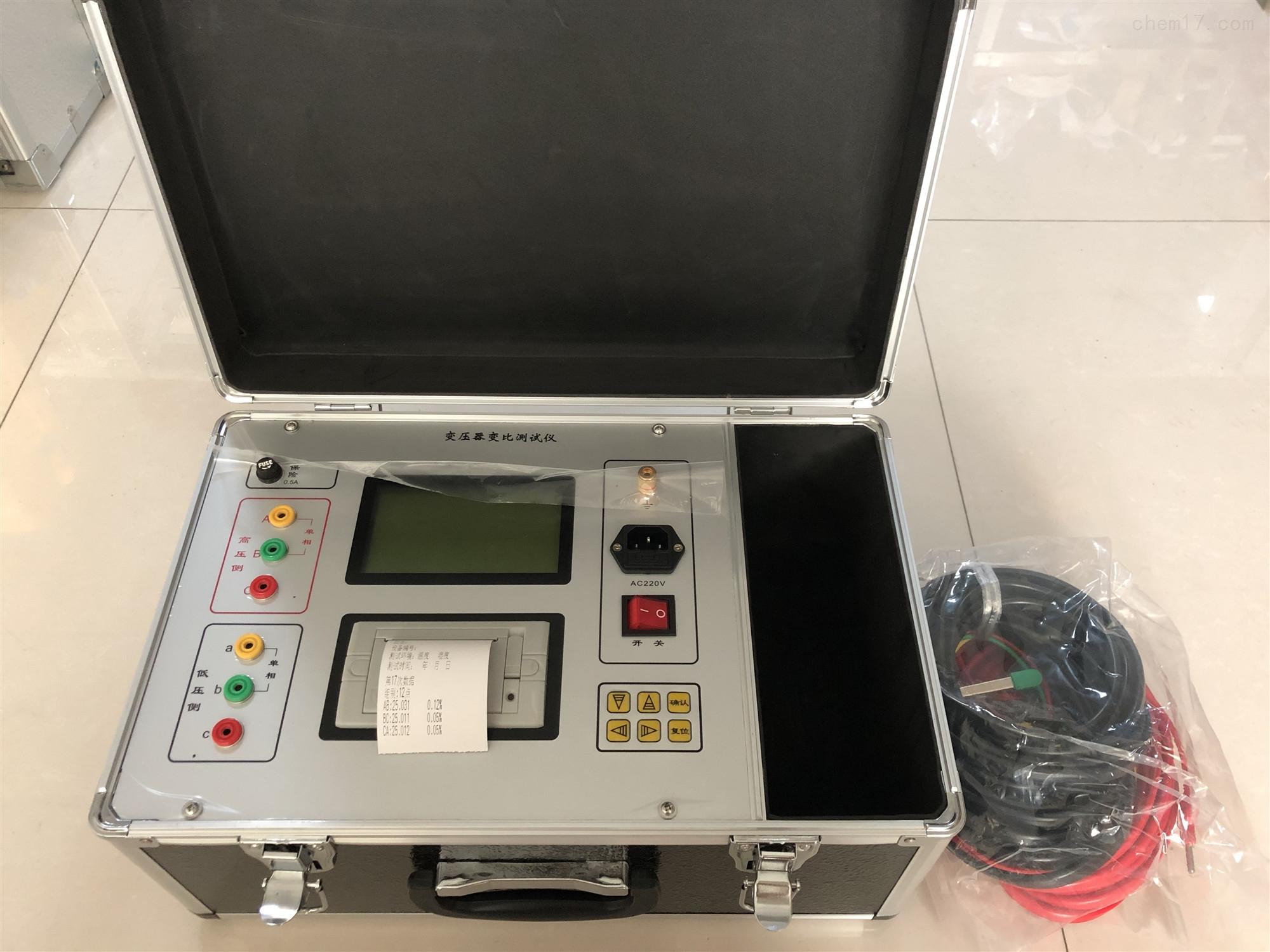 BZC型全自动变比测试仪