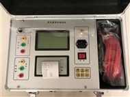 BZC型全自动变比测试仪生产厂家