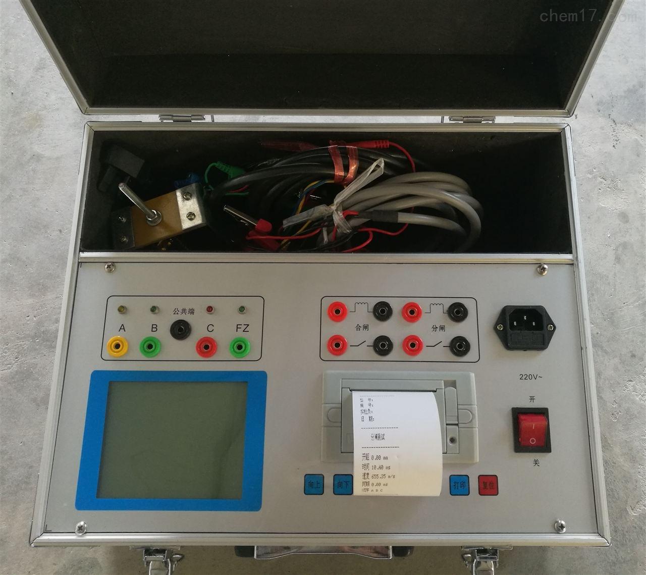 江苏断路器动作特性测试仪