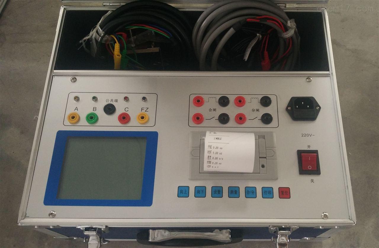 JY-6A 高压开关动特性测试仪
